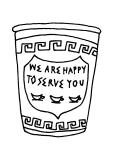 grecian_cup